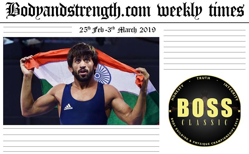 Bodyandstrength.com Weekly Times: 25th February to 3rd March 2019