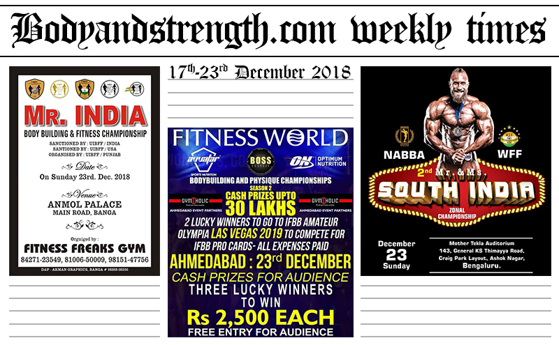 Bodyandstrength.com Weekly Times:  17th December to 23rd December