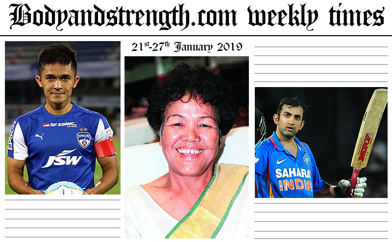 Padma Bhushan and Padma Shri Awardees: Sports Fraternity