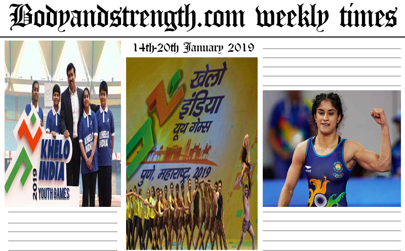 Bodyandstrength.com Weekly Times: 14th January to 20th January